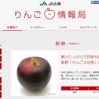 akibae