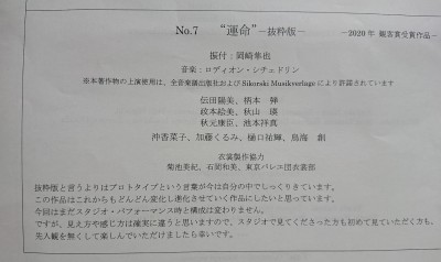 DSC_3160